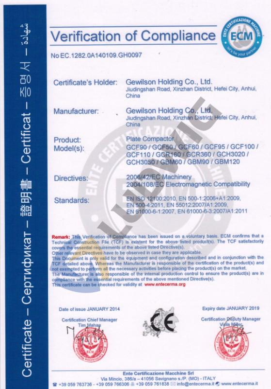 CE-- Plate compactor