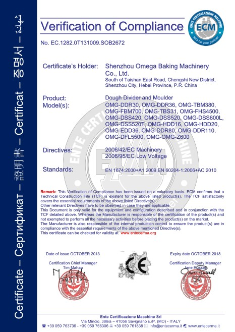 CE for Bakery Equipment