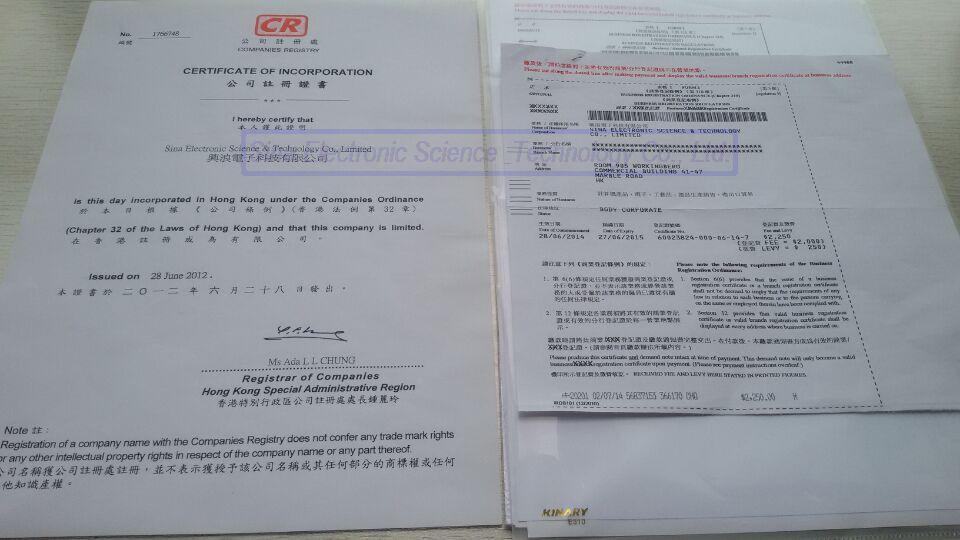 Sina Certificate