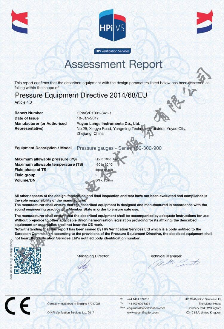 CE Certificate for Pressure Gauge