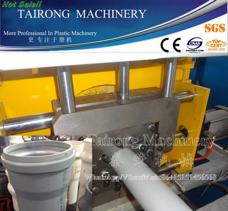 PP-H Pipe Socketing Machine(fitting type belling machine)
