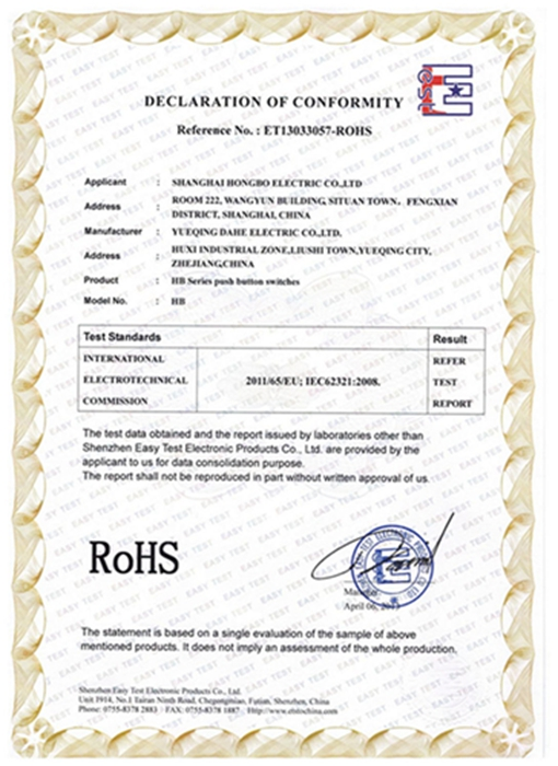 RoHS certificates for Push button switch and signal lamp