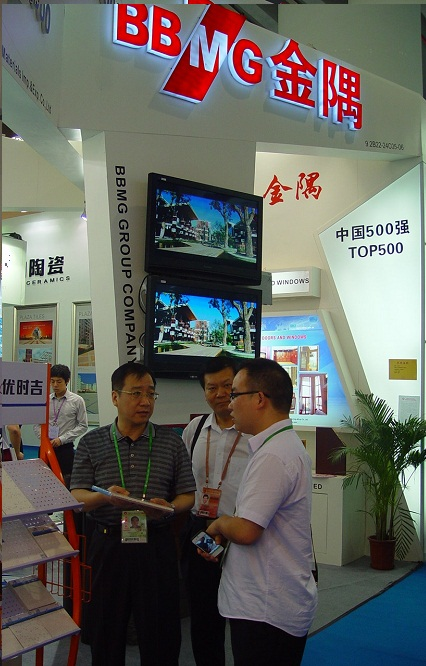 Canton Fair in 2014