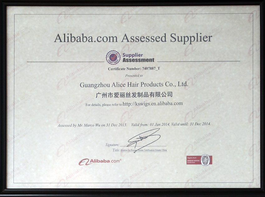 Accessed Supplier