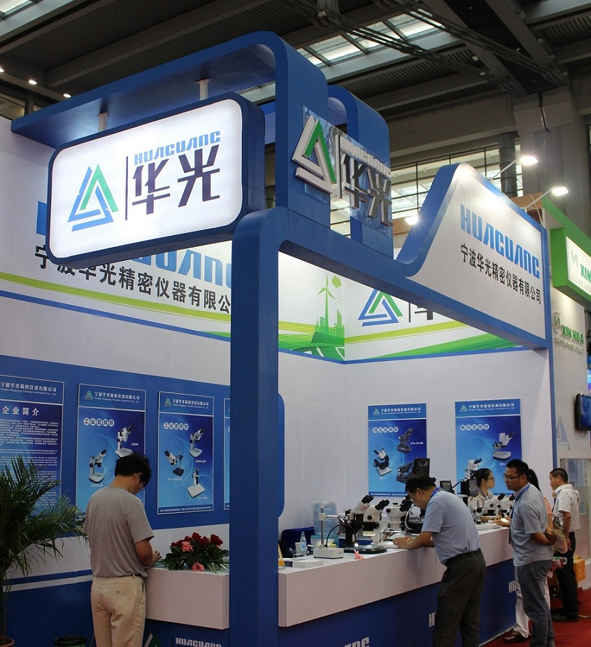 The 16th CIOE in Shenzhen