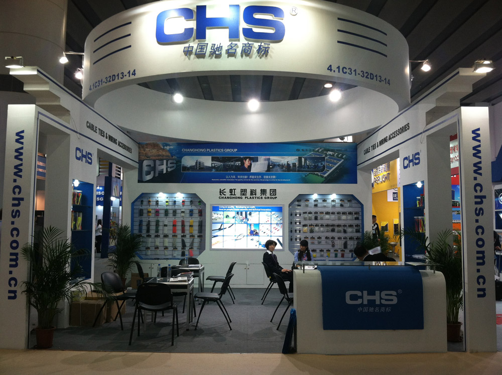 2014 International Exhibition