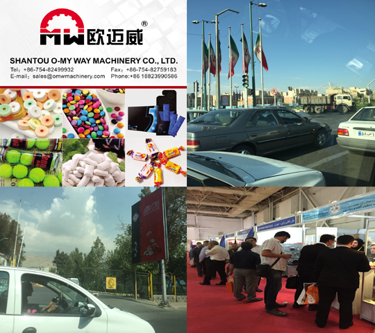14th Iran International Confectionery Fair from 14th to 17th Sep. 2015