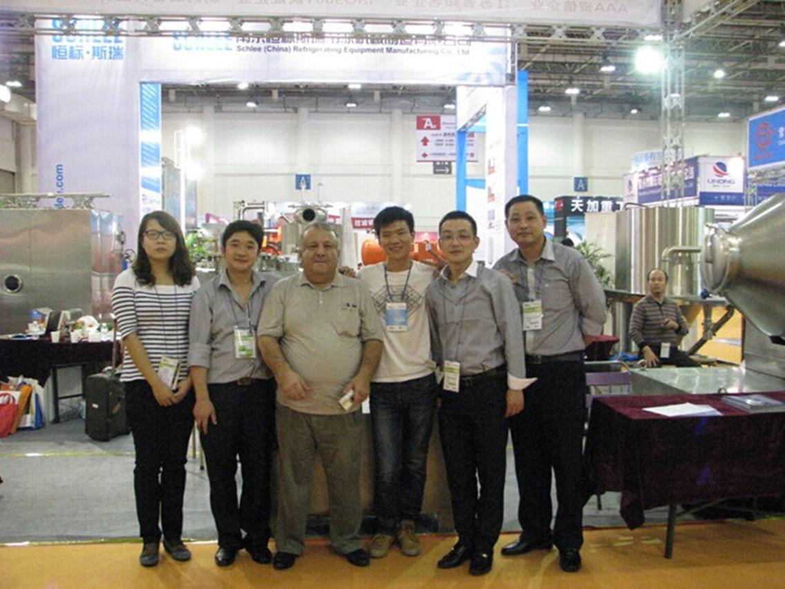 2013API Suzhou