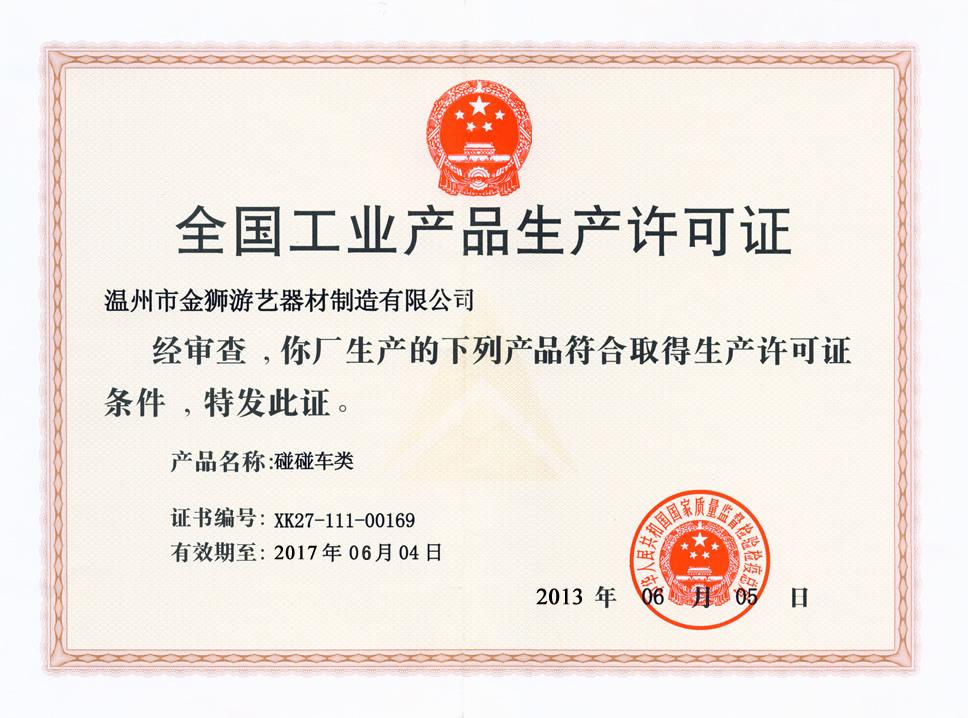 Production license (bumper car class)