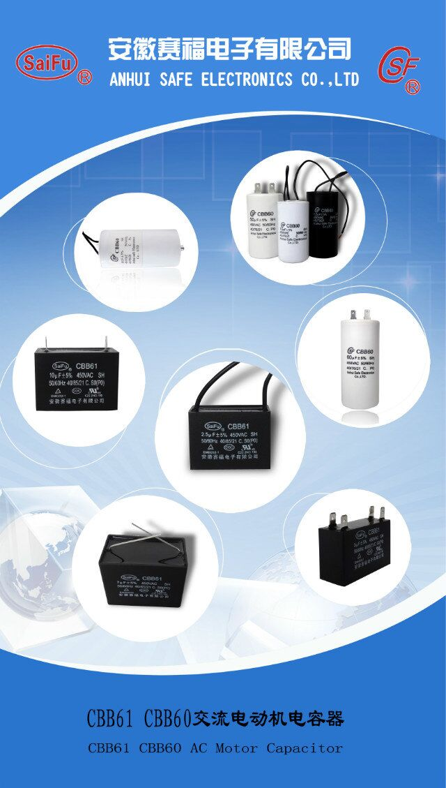 CBB61,CBB60 capacitor