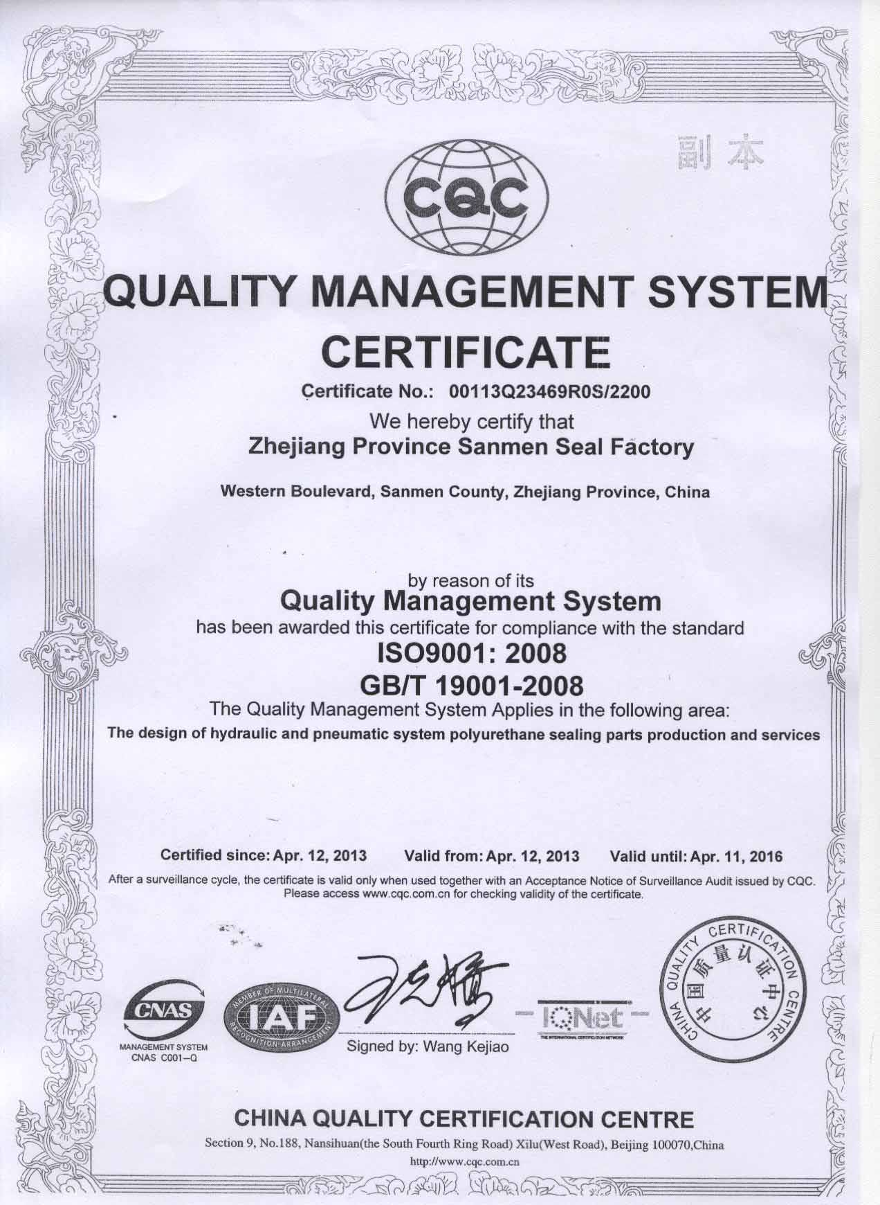 Certificates ISO9001:2008
