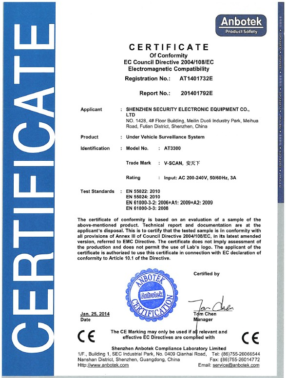 CE/EC certification of Fixed Under Vehicle Surveillance System AT3300