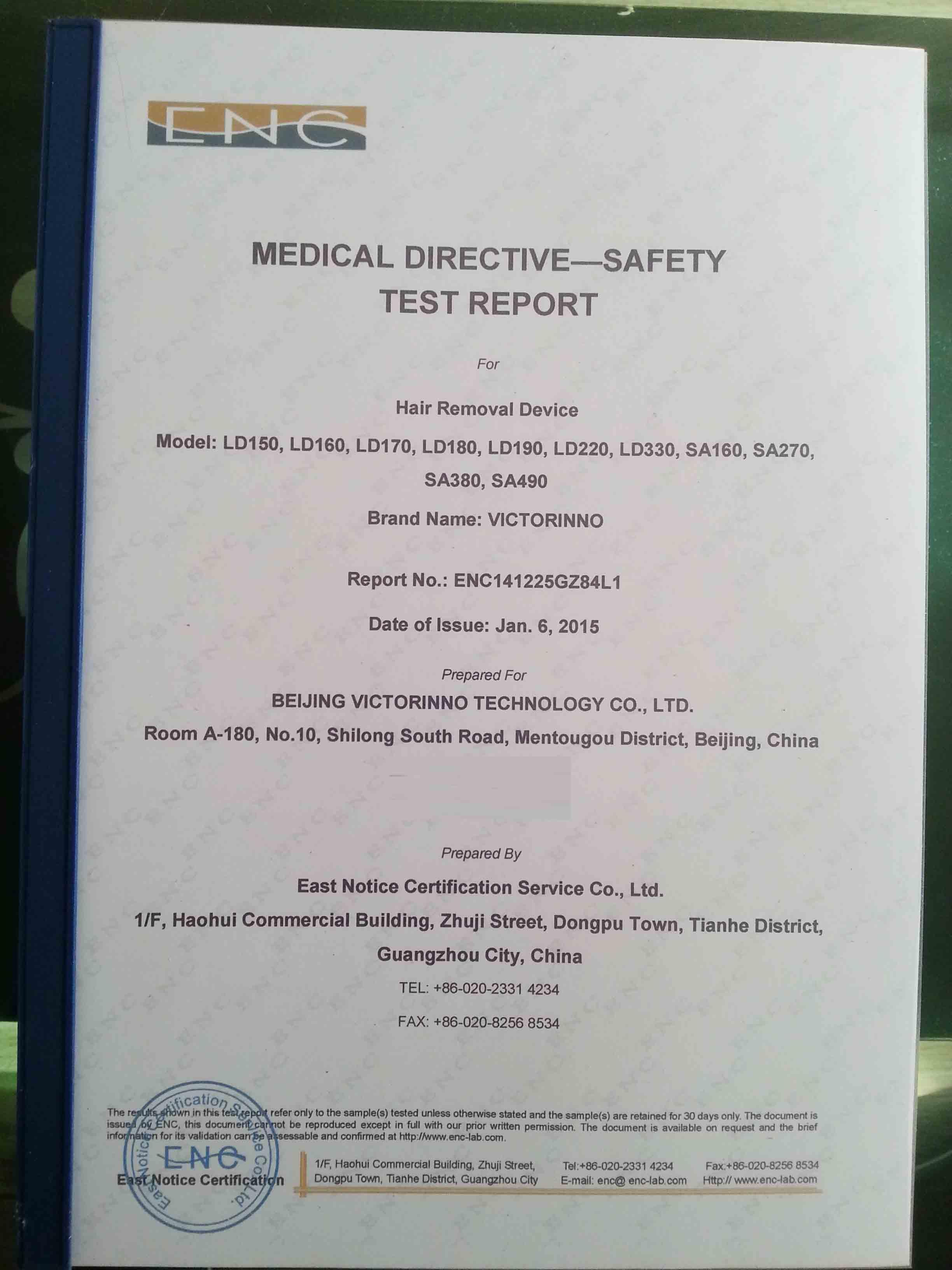 Medical Directive-EMC Report