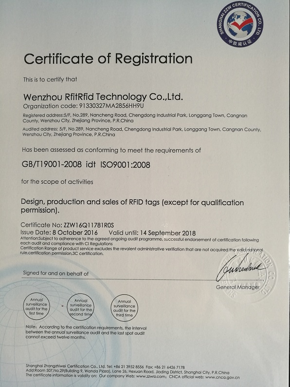ISO9001 Quality System Attestation certificate