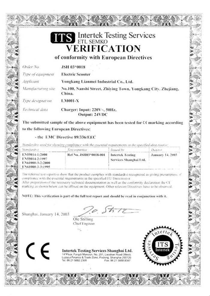 Electric bike certificate