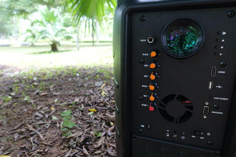 Projector Speaker
