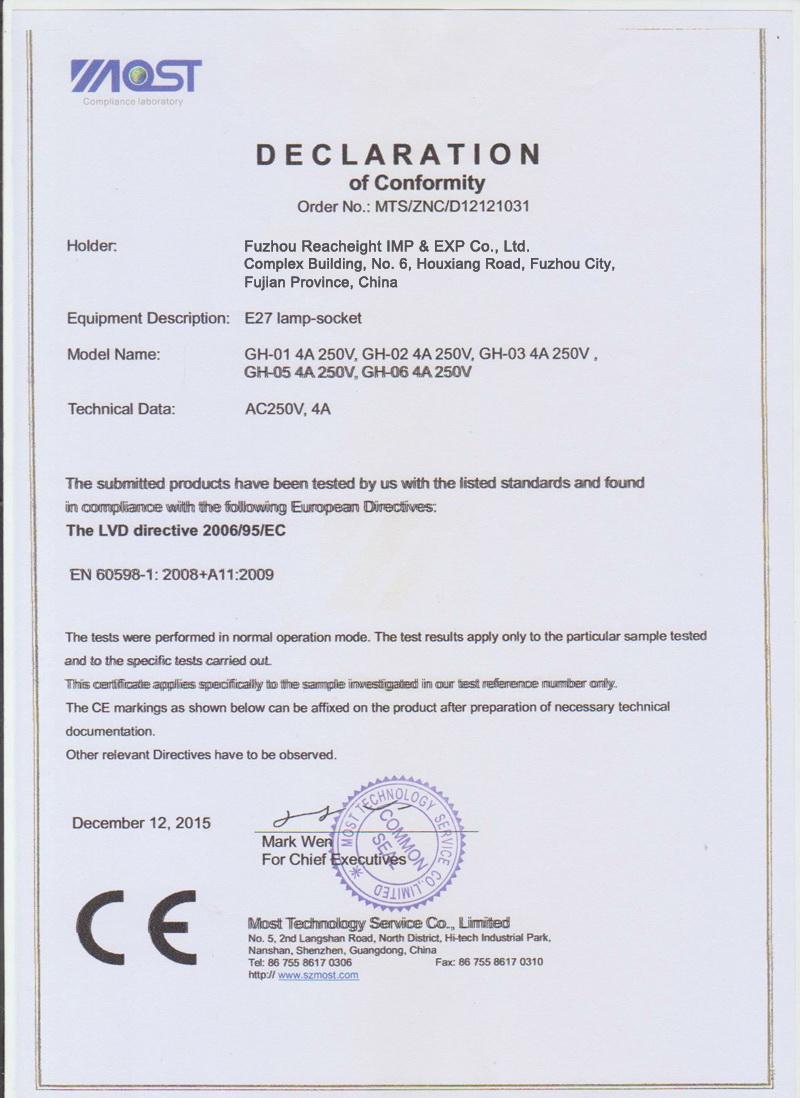 CE Certificate of E27 Lampholder