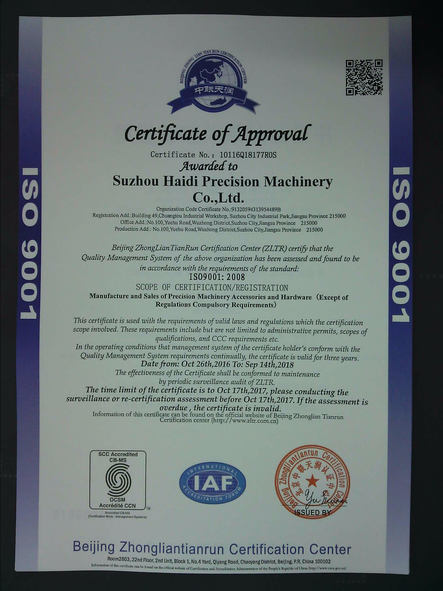 ISO:9001Certificate of Approval