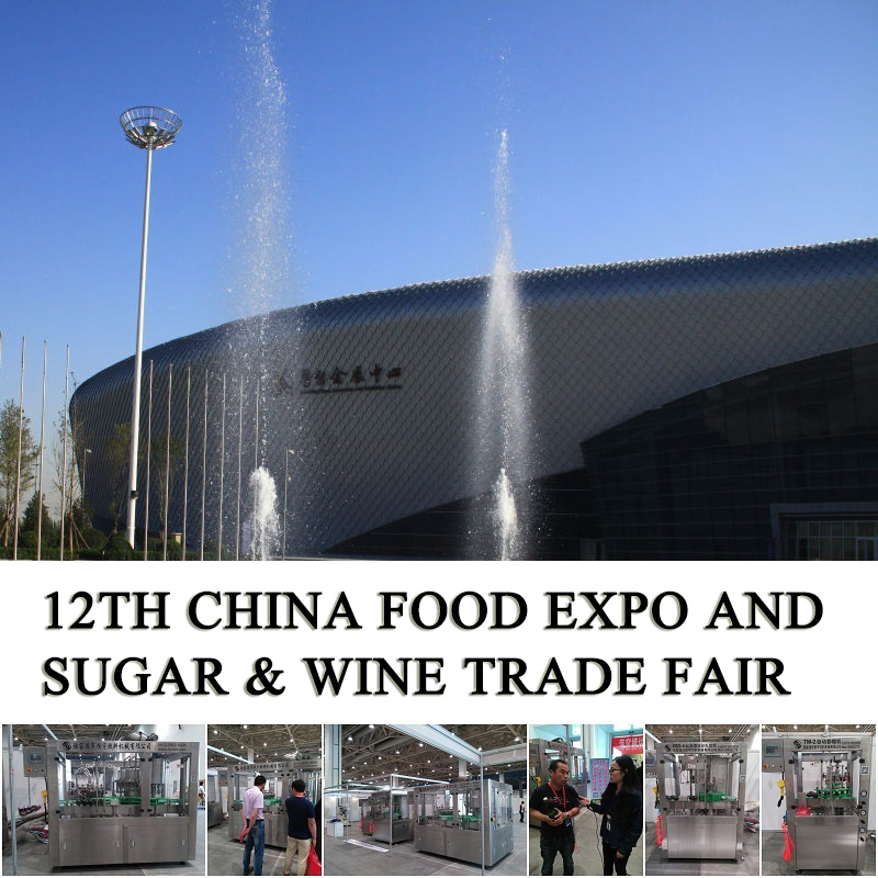 12Th China Food Expo and Sugar & Wine Trade Fair