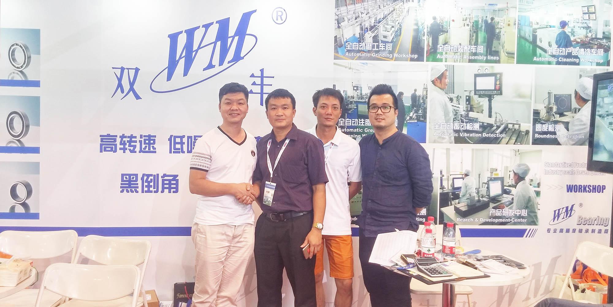2016 SHANGHAI BEARING EXHIBTION
