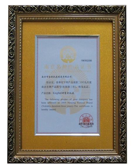 Nanjing Famous-brand Product