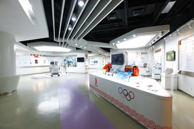 Aeonmed Showroom