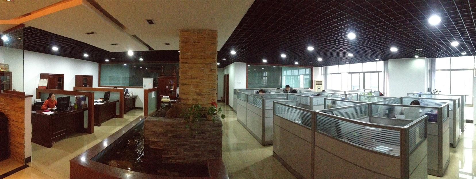 Office full view