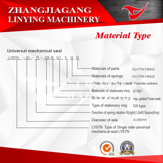 Universal mechanical seal