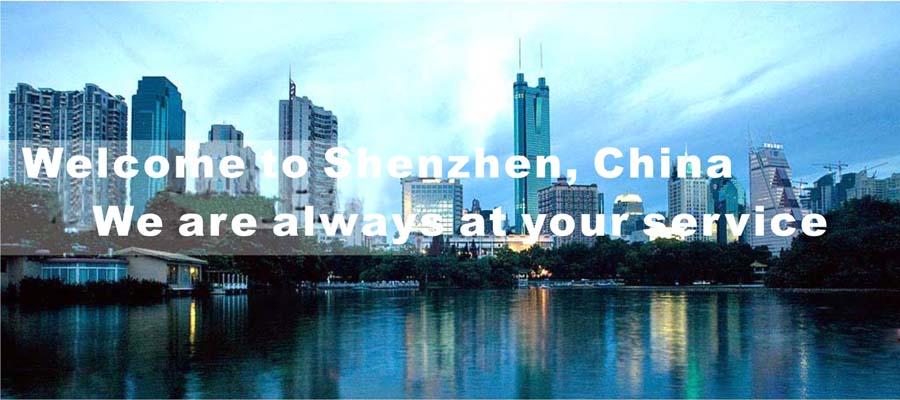 Welcome to Shenzhen China