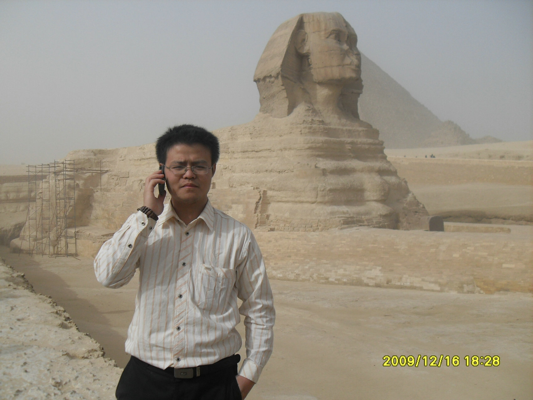 Visit Egypt Client in 2009