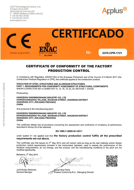 CE cerrificate for shear stud