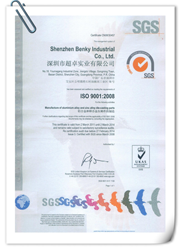 IS9001 Quality Control System