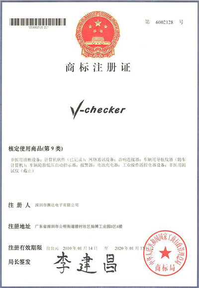 CE for V-checker