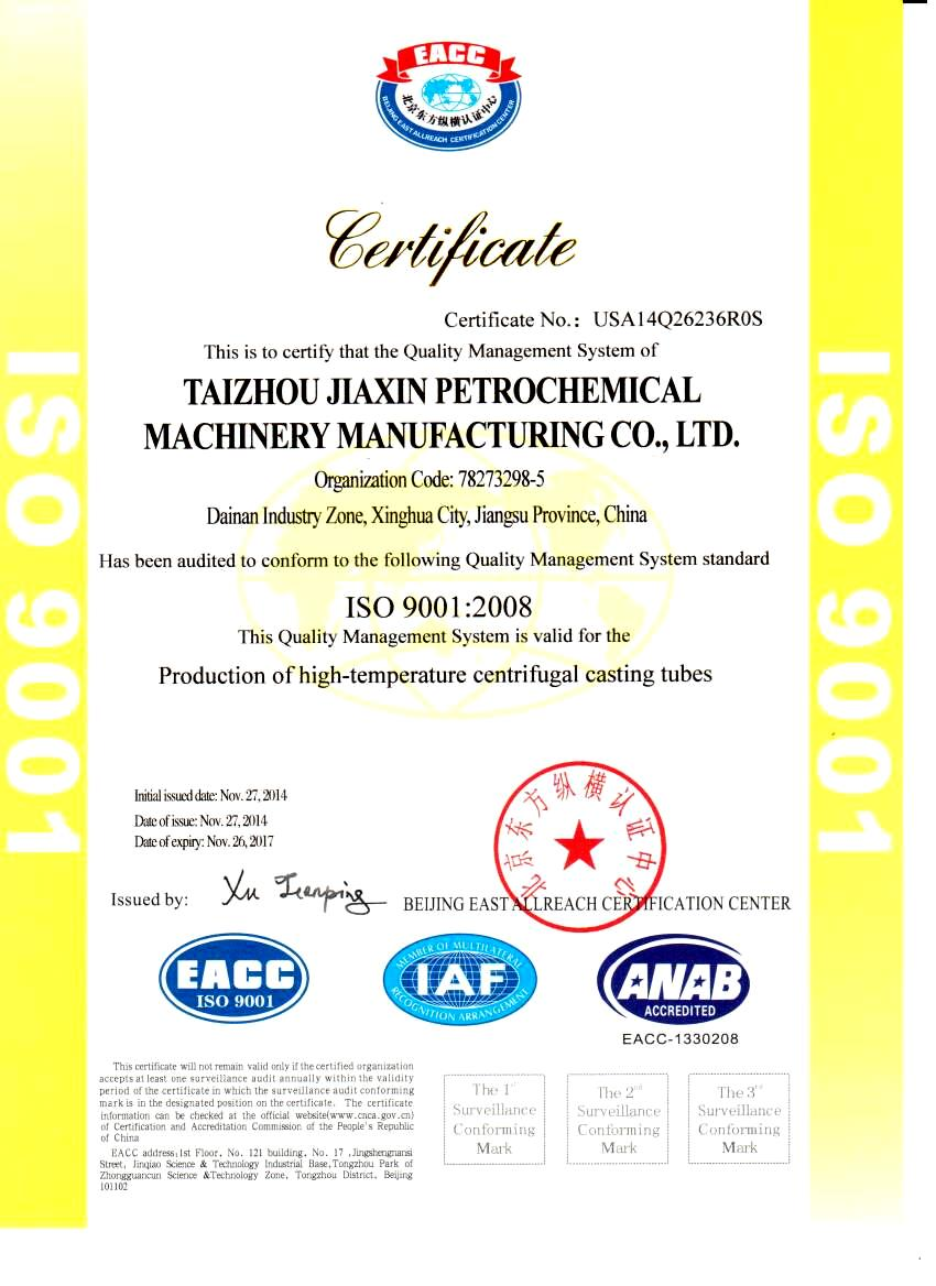 Certificate ISO 90001