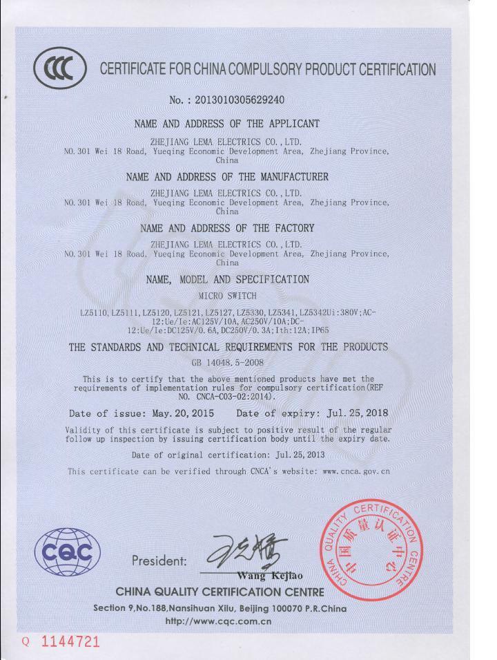 LEMA Limit Switch LZ5 CCC Certificate