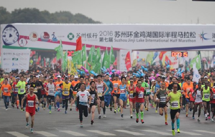 2016 Suzhou Jinjin Lake Internatial Half marathon - we are here!