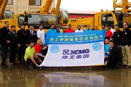 XCMG Service