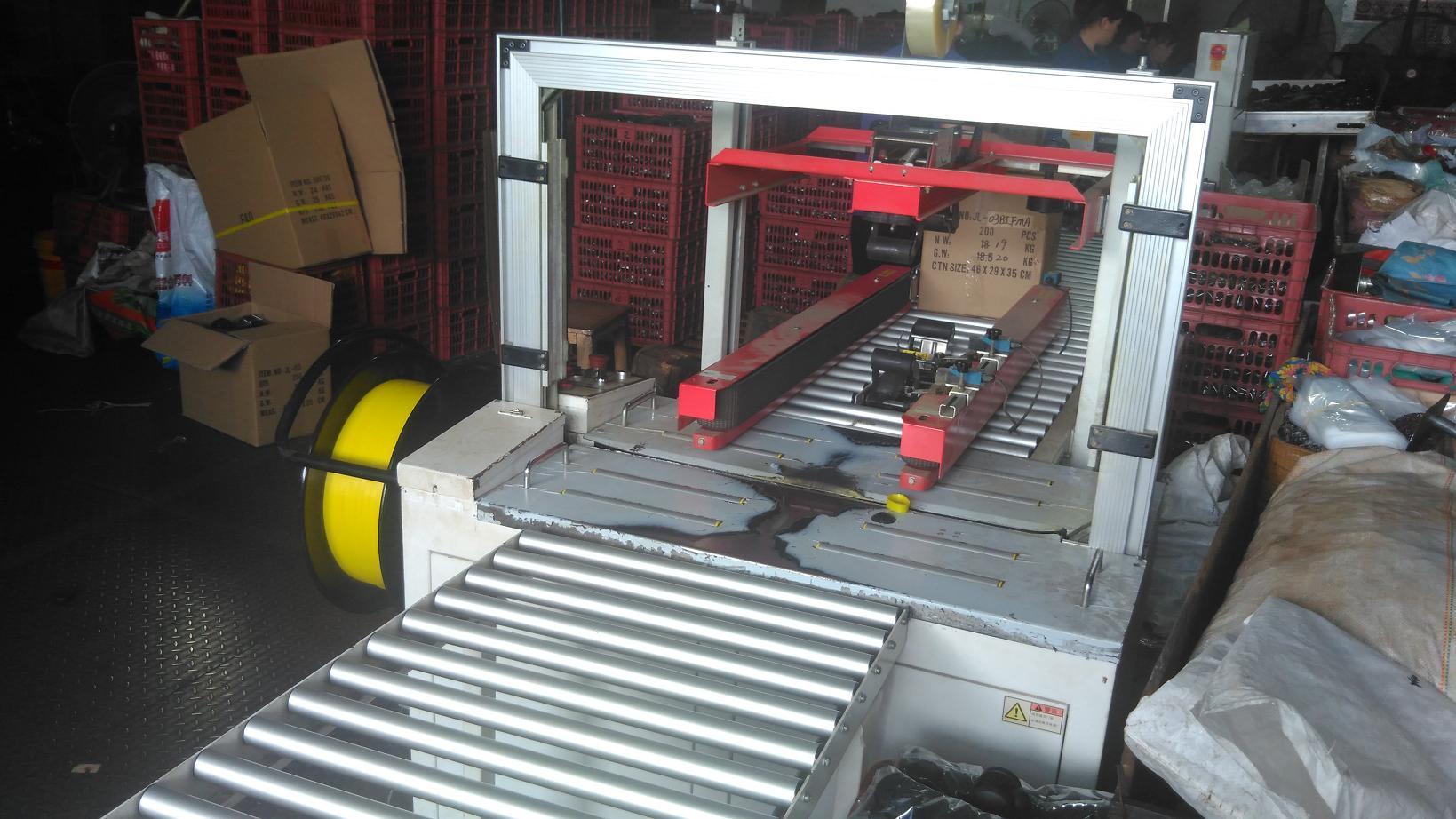 Automatic Machine 5