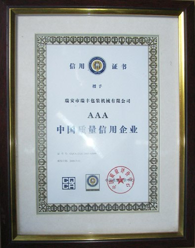 Quality Credit Certificate