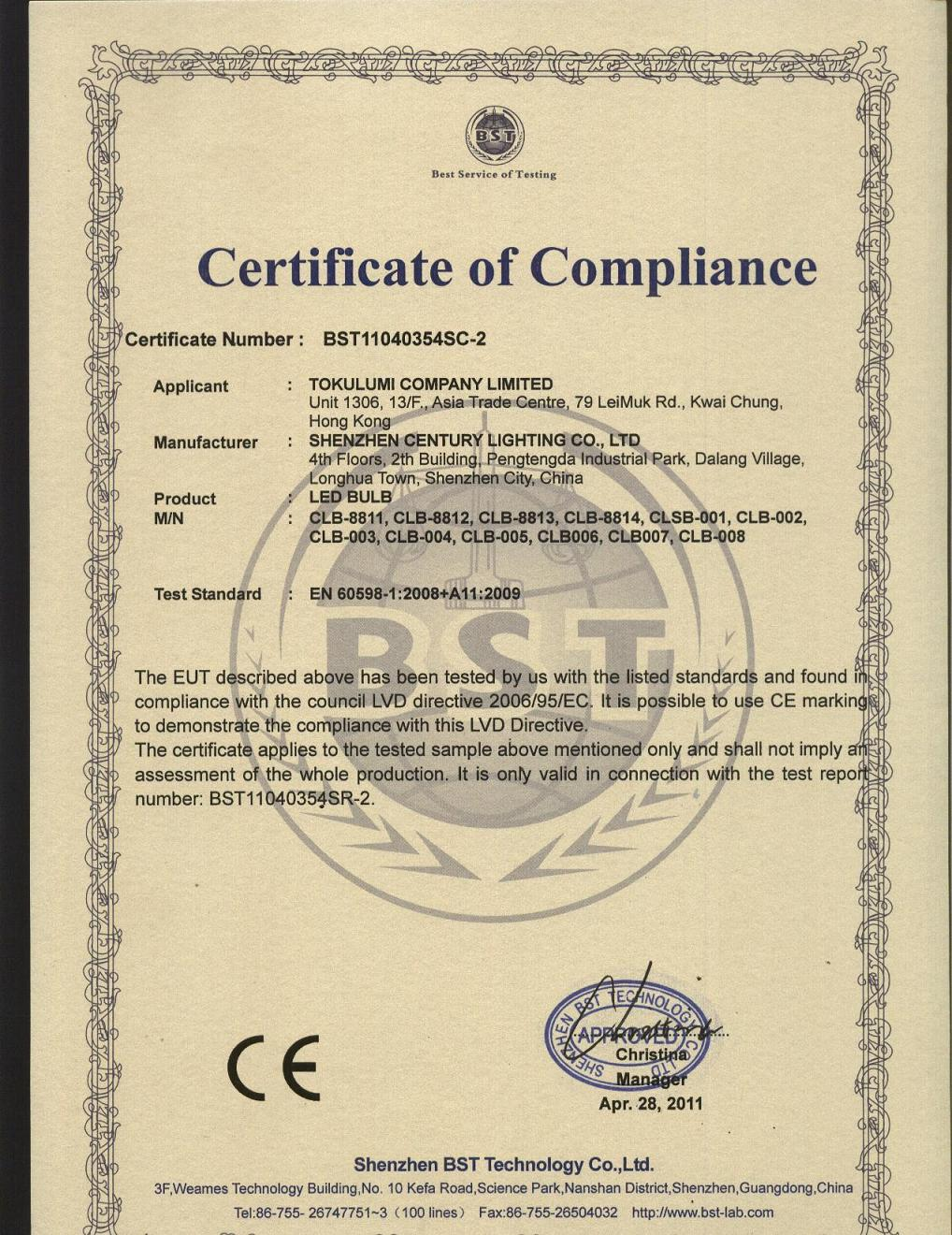 CE LVD certification for LED Bulb