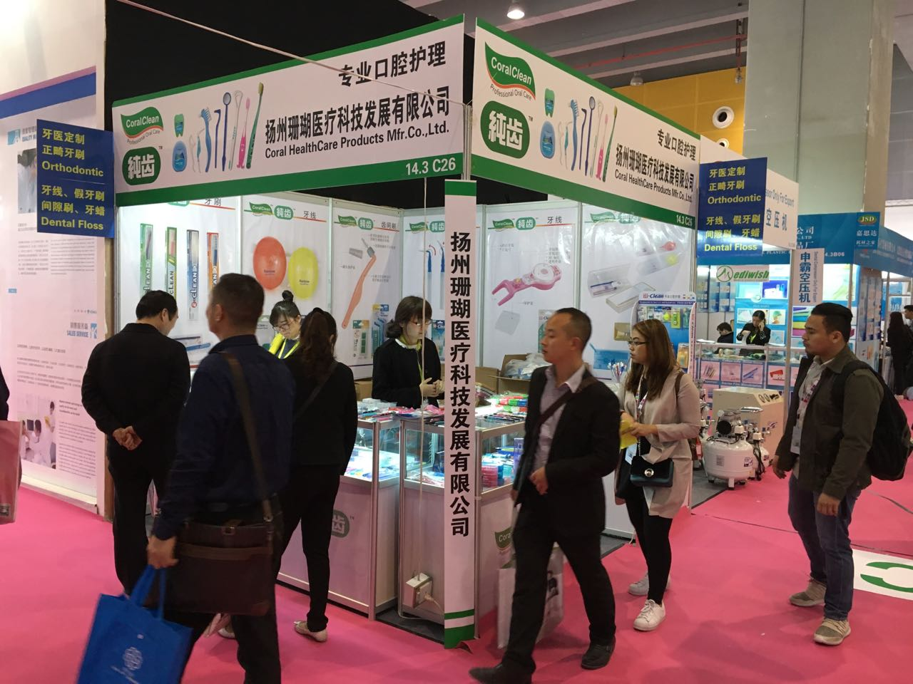 Excited Dental South China 2017 held in Guangzhou