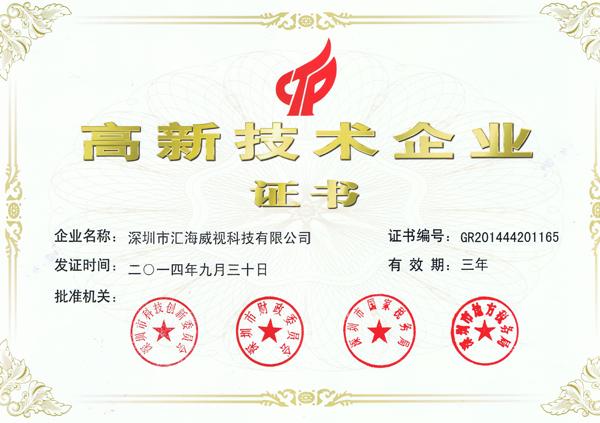 Hitech Emterprise Certificate