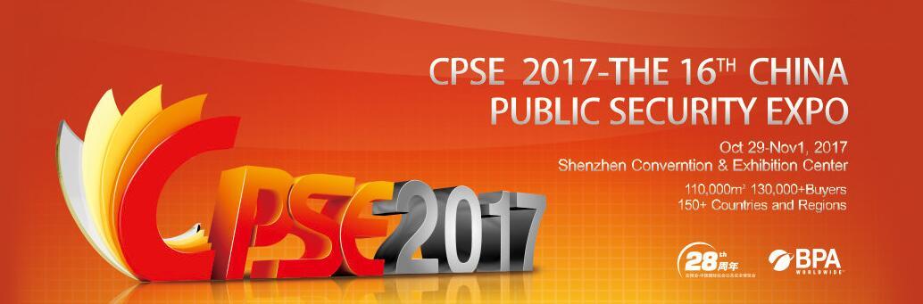 CPSE 2017