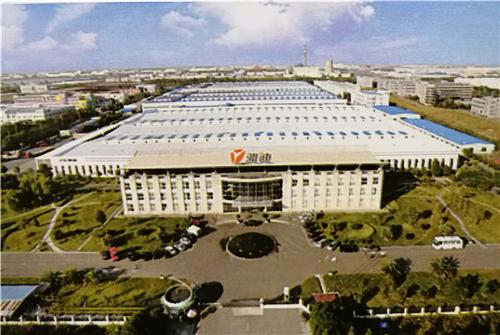 Jiangsu Yadea Technology Development Co., Ltd