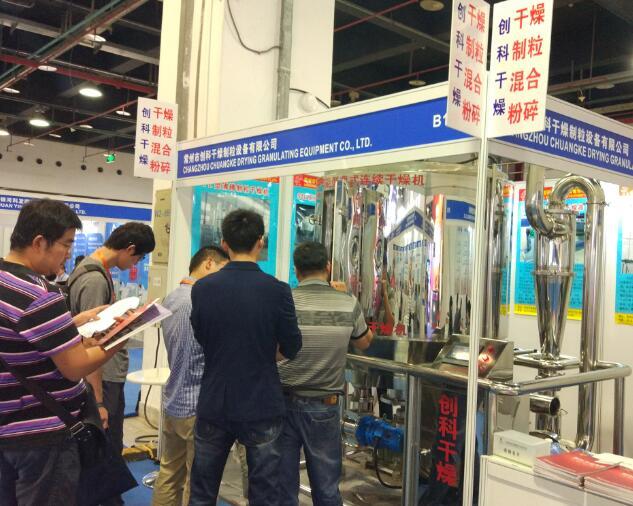 shanghai chemical exhibition