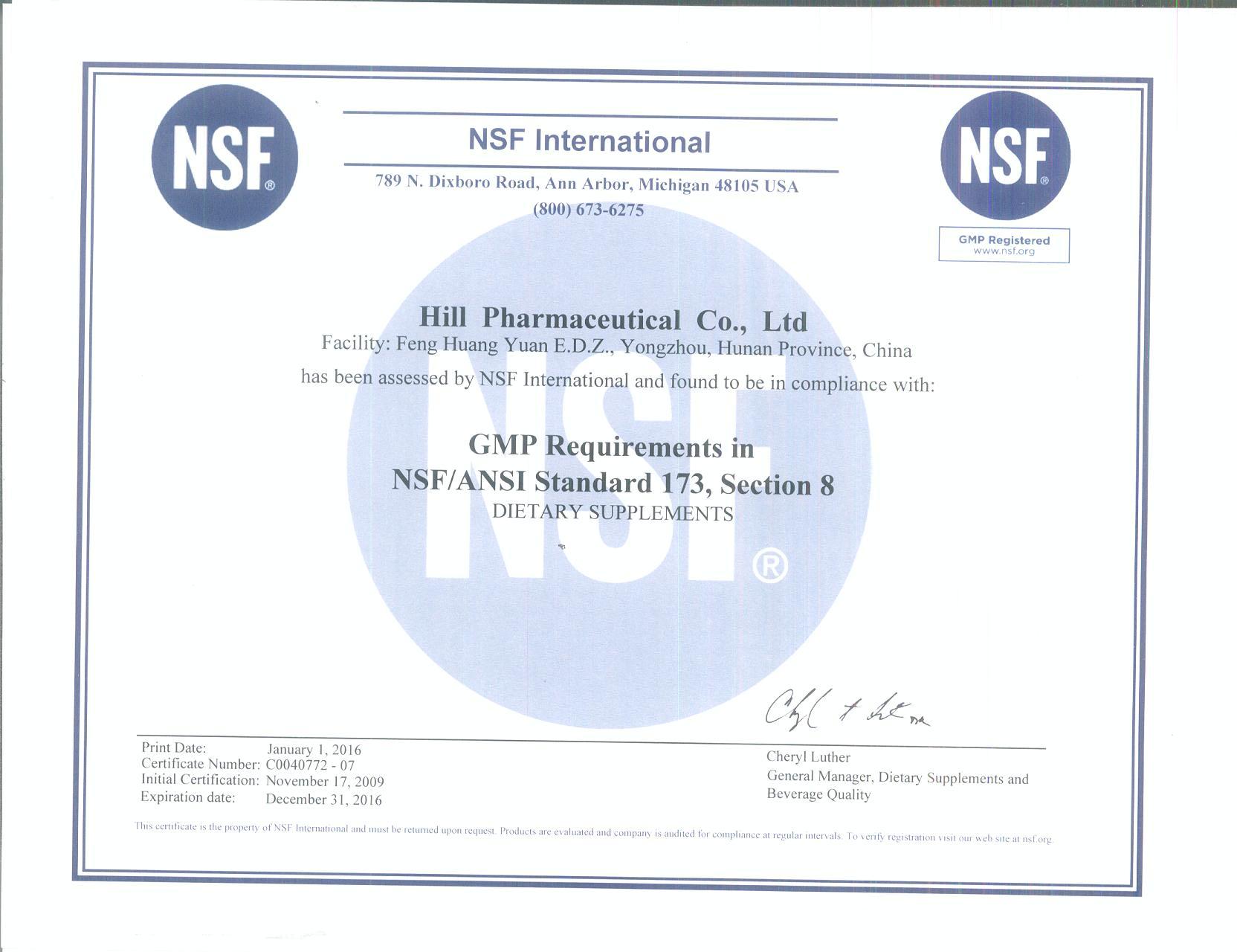 US cGMP - NSF International Certificate