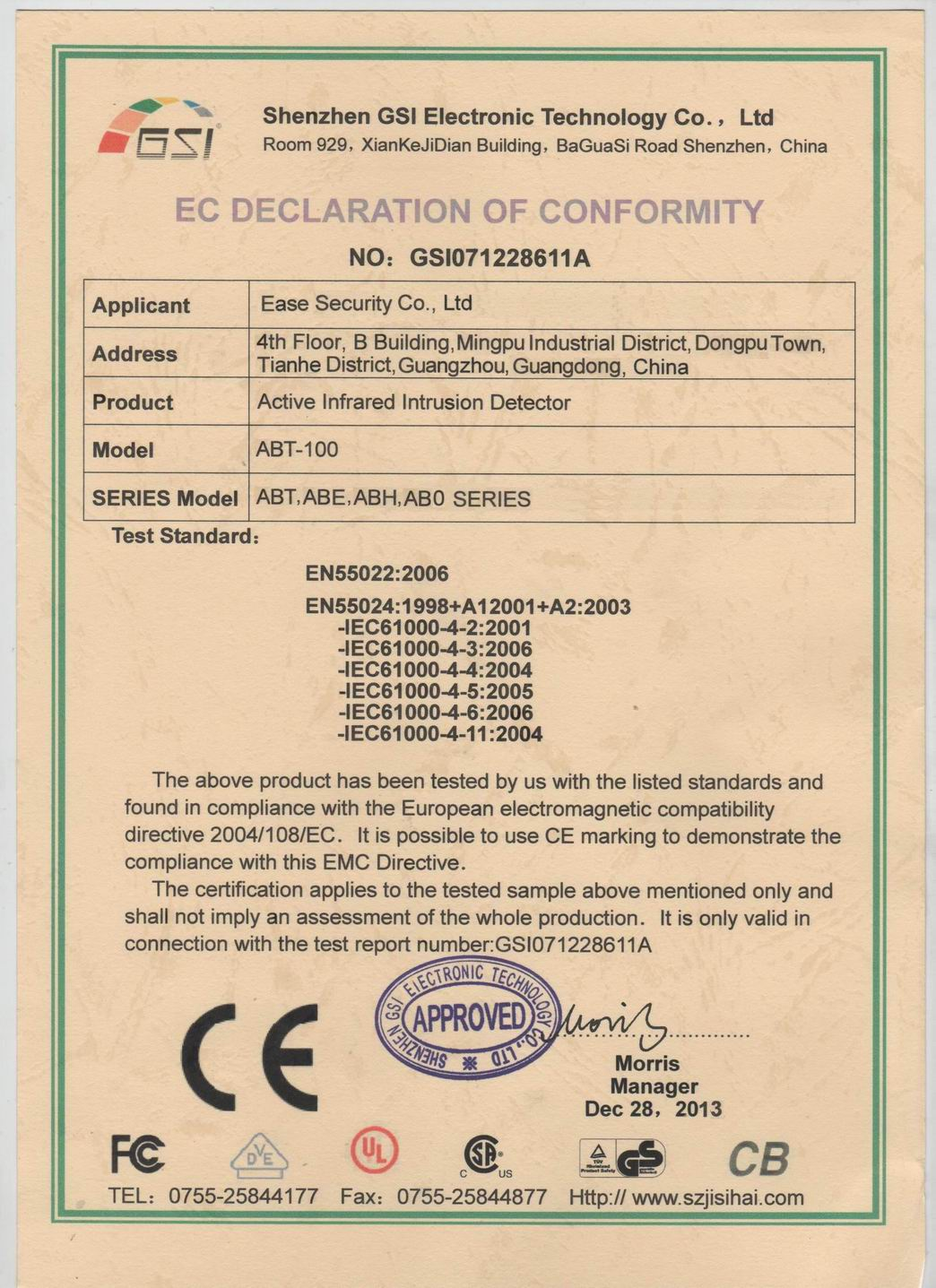 CE Certificate for Infrared Beam Detector