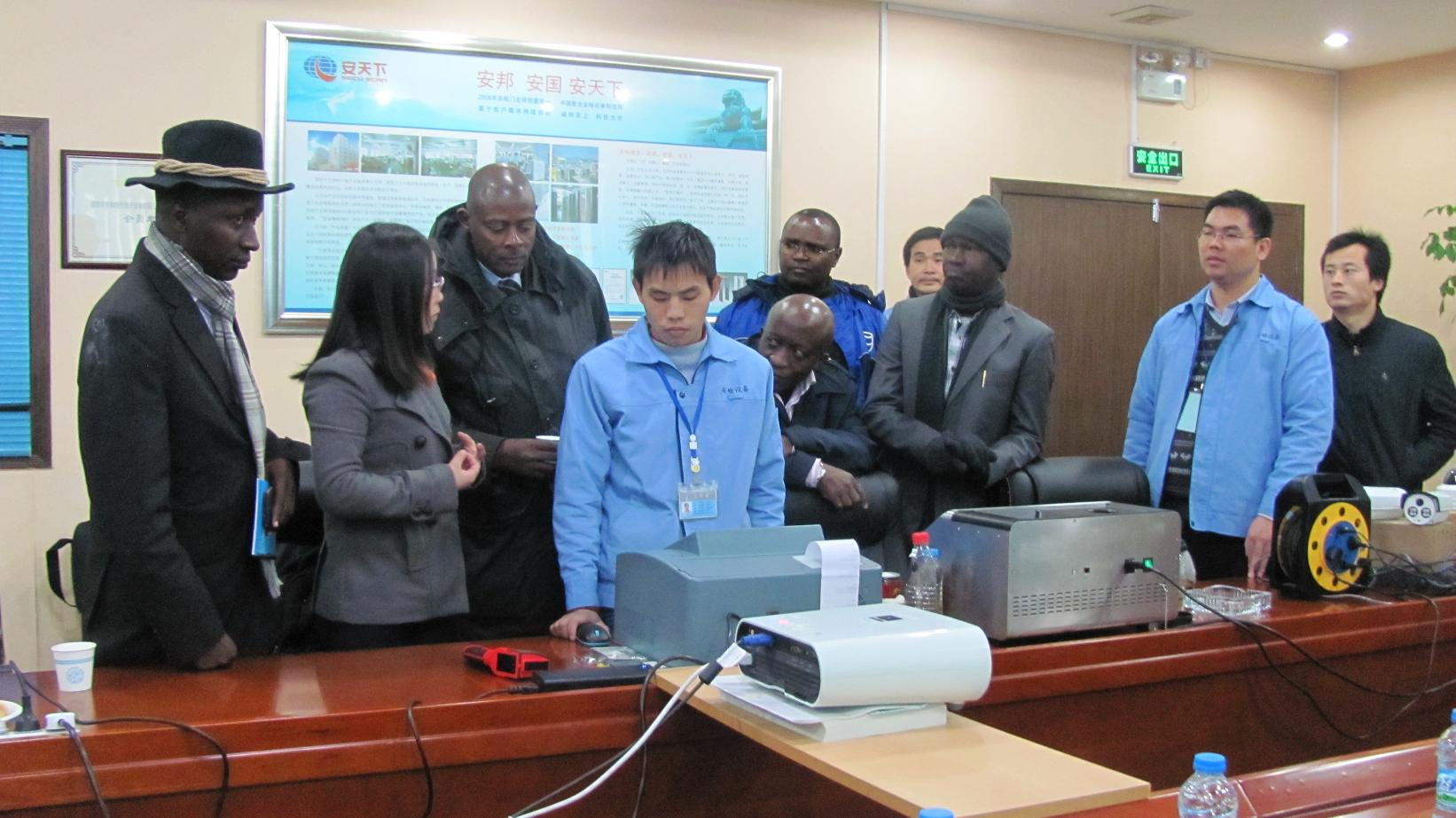 Uganda security department Visiting