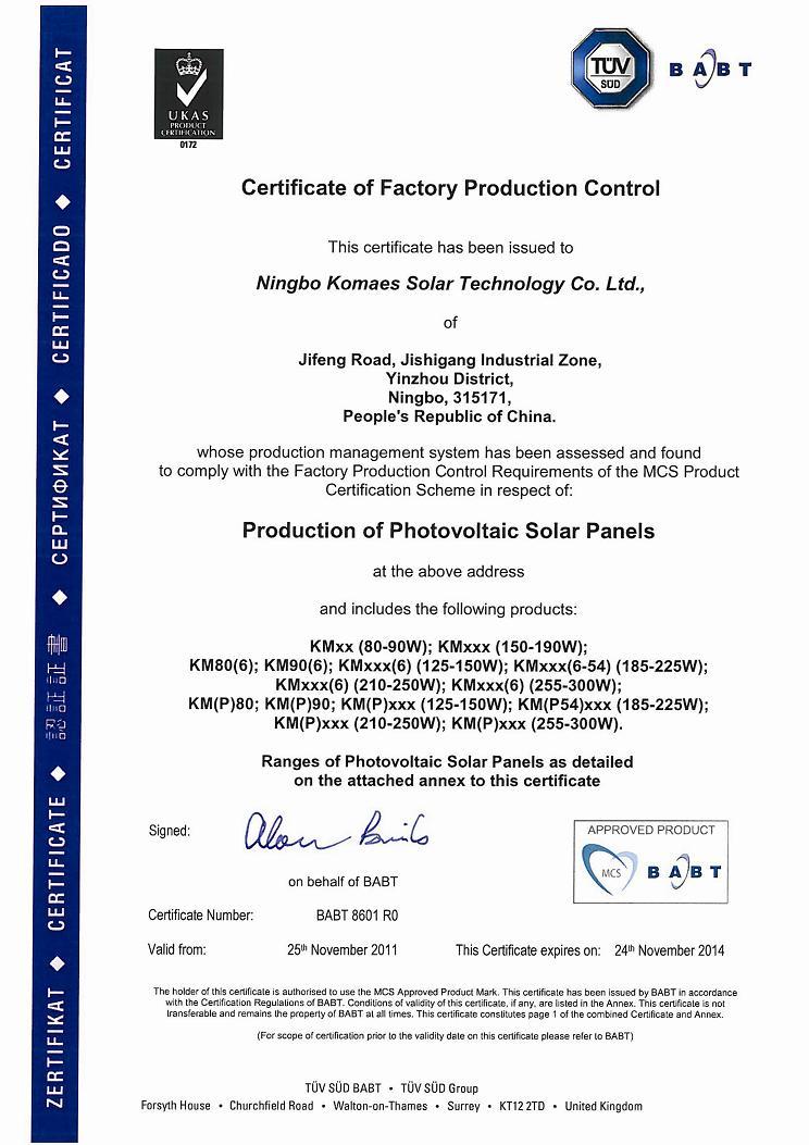 Uk Mcs Certificate Ningbo Komaes Solar Technology Co Ltd