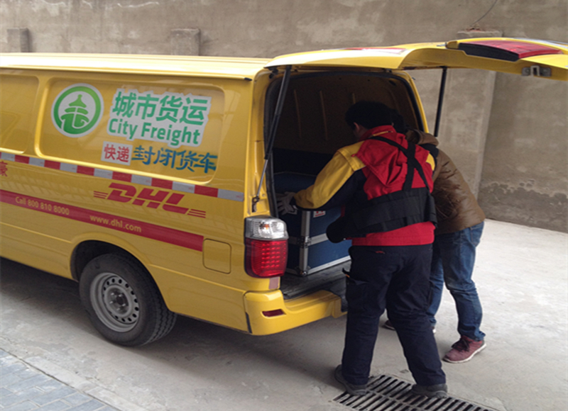 Transported by DHL